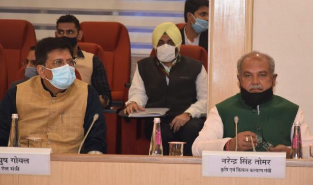 किसान नेताओं के साथ केंद्रीय मंत्रियों की बैठक जारी, तोमर, गोयल बैठक में शामिल