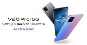 स्मार्टफोन: Vivo V20 Pro 5G भारत में हुआ लॉन्च, इसमें है 44MP ड्यूल सेल्फी कैमरा