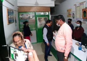 बिना पंजीयन पैथालॉजी में हो रहा था एक्स-रे : स्वास्थ्य विभाग की टीम ने दबिश देकर कराया सील
