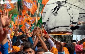 125वीं जयंती: पश्चिम बंगाल में क्यों नेताजी की भक्त बन गई है भाजपा!, जानिए पूरी कहानी