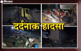 गुजरात में बड़ा हादासा: सूरत के कोसांबा में फुटपाथ पर सो रहे 20 मजदूरों को ट्रक ने कुचला, 15 की मौत