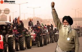 किसान आंदोलन: गणतंत्र दिवस पर परेड के लिए हजारों ट्रैक्टरों में किसानों का काफिला दिल्ली रवाना, रिहर्सल भी की