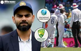 भारतीय खिलाड़ियों पर नस्लीय टिप्पणी, विराट बोले- ऐसा बर्ताव बिल्कुल भी स्वीकार नहीं, ICC ने भी नाराजगी जताई