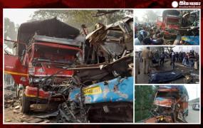 UP: मुरादाबाद-आगरा हाईवे पर मिनी बस और कैंटर ट्रक की टक्कर में 10 लोगों की मौत, सिर धड़ से अलग हुए