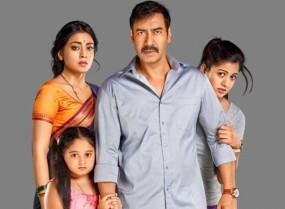 Shocking: थ्रिलर फिल्म 'दृश्यम' देख अपराधी ने किया गर्लफ्रेंड का मर्डर, बाथरूम में चुनवा दी लाश