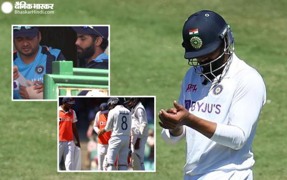 IND VS ENG: टीम इंडिया को झटका, इंग्लैंड के खिलाफ टेस्ट सीरीज से बाहर हुए जडेजा