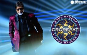 अमिताभ बच्चन ने KBC- 12 की शूटिंग पूरी की, बोले- 'मैं थक गया हूं', इस सीजन में 4 महिलाएं बन चुकी हैं करोड़पति