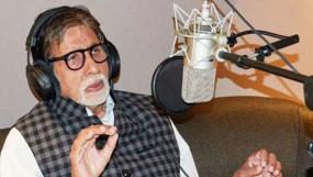 अब मोबाइल पर नहीं सुनाई देगी अमिताभ बच्चन की कॉलर ट्यून, जानिए वजह
