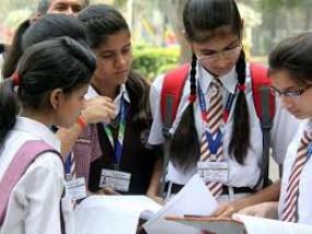 नागपुर में कोचिंग क्लासेस, ट्रेनिंग सेंटर शुरू करने को मंजूरी
