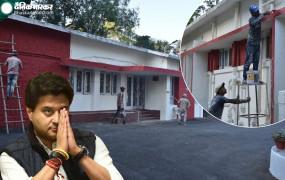 Bhaskar Special: नए बंगले से शिवराज सरकार पर नजर रखेंगे सिंधिया! दिग्विजय सिंह -उमा भारती के बीच पहुंचे महाराज
