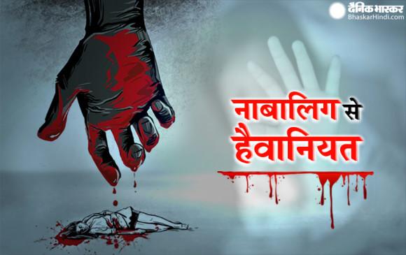 बिहारः गैंगरेप के बाद लड़की को जिंदा जलाया, दूसरे की फोड़ी आंख, अश्लील वीडियो को वायरल करने की धमकी देकर करते थे ज्यादती