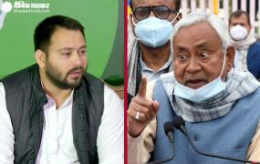नीतीश कुमार की बौखलाहट पर हंसी आती है, बिहार 'क्राइम कैपिटल ऑफ द कंट्री' बन गया है : तेजस्वी यादव