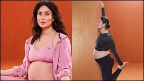 Viral Video: बेबी बंप के साथ जमकर डांस करती नजर आई करीना कपूर, 1 लाख से भी ज्यादा मिलें लाइक
