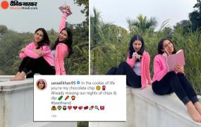 सारा अली खान ने बेस्ट फ्रेंड के साथ फोटो की शेयर, 9 लाख से भी ज्यादा लोगों ने किया Like