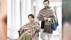 बेटे सैफ अली खान की वजह से बिगड़ी मां शर्मिला टैगोर की तबीयत! काफी दिनों से थी टेंशन में