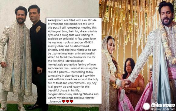 Bollywood Wedding: वरुण की हुईं नताशा, इमोशनल हुए फिल्ममेकर करण जौहर ने लिखी ये बात