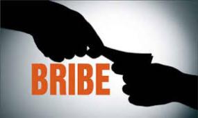 नाका पास कराने मांगी रिश्वत, भ्रष्टाचार प्रतिबंधिक टीम ने रंगेहाथ दबोचा