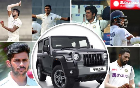 आनंद महिन्द्रा इन 6 क्रिकेटरोंं को गिफ्ट करेंगे ऑफ रोडर एसयूवी थार