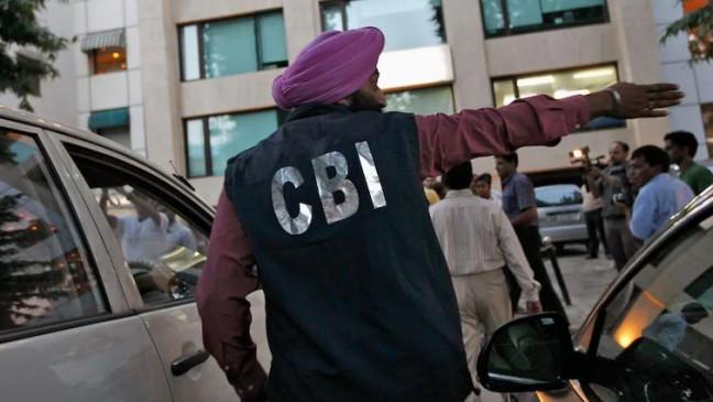 CBI ने बैंक धोखाधड़ी मामले में अपने 14 ठिकानों पर छापेमारी की, चार अधिकारियों पर मामला दर्ज किया