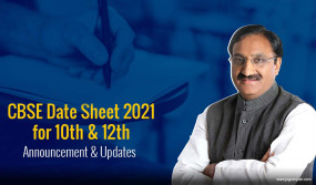 CBSE Exam 2021: इस दिन आएगा 10वीं और 12वीं परीक्षाओं का टाइम टेबल, शिक्षा मंत्री पोखरियाल ने की घोषणा
