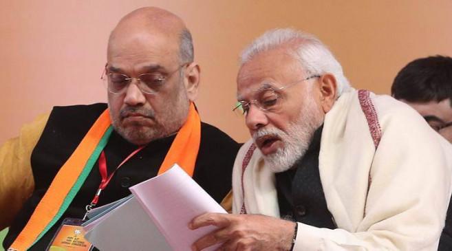 बड़ा फैसला: केंद्र सरकार ने सिविल सर्विसेज का जम्मू-कश्मीर कैडर खत्म किया, AGMUT का हिस्सा होंगे IAS, IPS और IFS