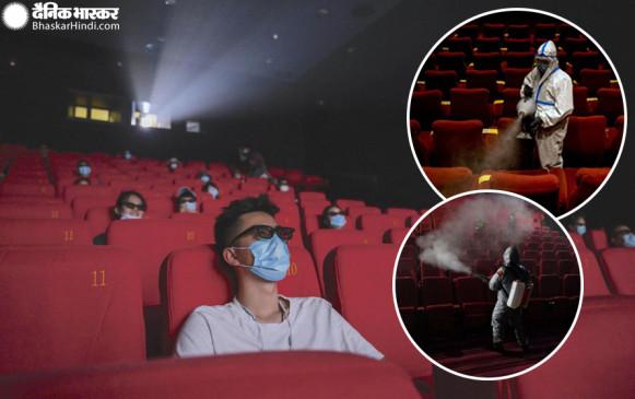 केंद्र सरकार ने इस दिन से 100% कैपिसिटी के साथ सिनेमा हॉल खोलने की दी अनुमति