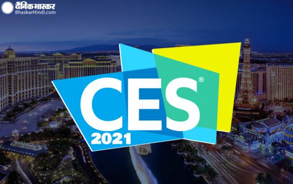 CES 2021: जानें दुनिया के सबसे बड़े टेक शो में इस बार क्या होगा खास, इन कंपनियों ने की घोषणा