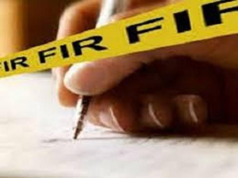 चिमूर के विधायक भांगड़िया के खिलाफ धोखाधड़ी का मामला