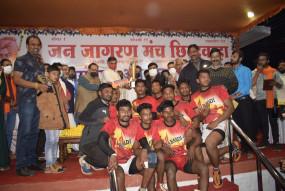 रोमांचक मैच में जबलपुर को हराकर छिंदवाड़ा बना विजेता - दर्शकों ने लिया ओपन कबड्डी का लुत्फ