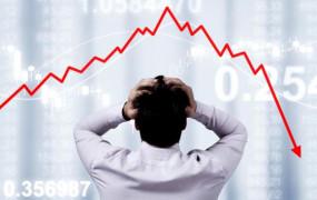 Closing bell: भारी गिरावट पर बंद हुआ बाजार, सेंसेक्स 937 अंक टूटा