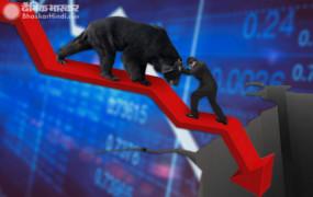 Closing bell: गिरावट के साथ बंद हुआ शेयर बाजार, सेंसेक्स 167 अंक लुढ़का
