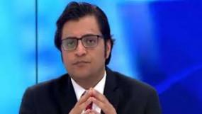 अर्णब गोस्वामी के खिलाफ कांग्रेस की ओर से पुलिस स्टेशनों में शिकायत