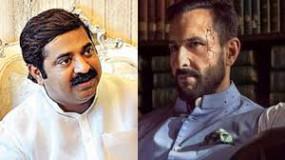 वेब सीरीज तांडव के खिलाफ शिकायत, भाजपा विधायक कदम ने लगाया भावनाएं आहत का आरोप