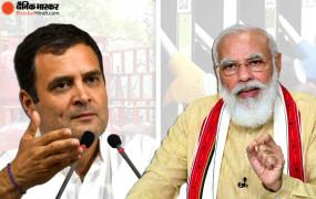राहुल गांधी ने केन्द्र सरकार पर कसा तंज, कहा- मोदी जी ने 'GDP' में ज़बरदस्त विकास कर दिखाया है !