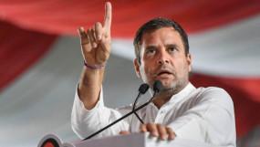 पेट्रोल-डीजल के दामों को लेकर राहुल गांधी का मोदी सरकार पर निशाना, कहा- गजब का विकास हुआ