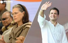 Congress: जून तक निर्वाचित अध्यक्ष चुना जाएगा, सोनिया ने कहा- किसान मुद्दे पर मोदी सरकार ने गुरूर दिखाया