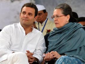 Congress: राहुल को फरवरी में फिर मिल सकती है कांग्रेस की कमान, राजस्थान के नीमराना या जैसलमेर में हो सकता है अधिवेशन
