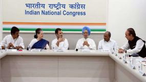 क्या राहुल गांधी होंगे कांग्रेस के नए अध्यक्ष ? कल CWC की बैठक में होगा मंथन