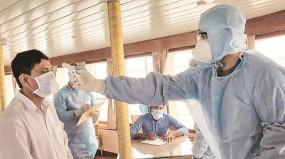 Corona : नागपुर में 4237 नमूनों की जांच, 318 संक्रमित, 8 की मौत, जानिए - क्या है रिकवरी रेट