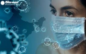 Coronavirus India: लगातार 12वें दिन 25 हजार से कम संक्रमित सामने आए, 24 घंटों में 256 नई मौतें
