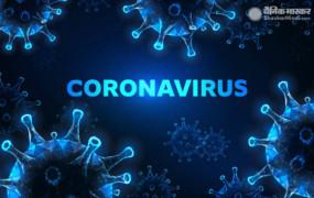 Coronavirus in India: भारत में कोरोना का असर कम हुआ, 24 घंटे में मिले 16 हजार नए केस