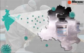 कोरोना का डोज: दिल्ली में प्रतिदिन 1 लाख व्यक्तियों को लगाई जाएगी कोरोना वैक्सीन