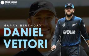 B'Day: 18 की उम्र में टेस्ट डेब्यू, फिर 3 साल में ही 100 विकेट लेकर रचा इतिहास, ऐसे हैं डेनियल विटोरी