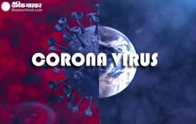 दिल्ली: कोरोना के नए स्ट्रेन से संक्रमित 40 रोगी एलएनजेपी में भर्ती
