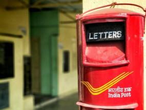 Delhi Post Office Recruitment 2021: दिल्ली डाक विभाग में कई पदों पर निकली भर्ती, जल्दी करें आवेदन