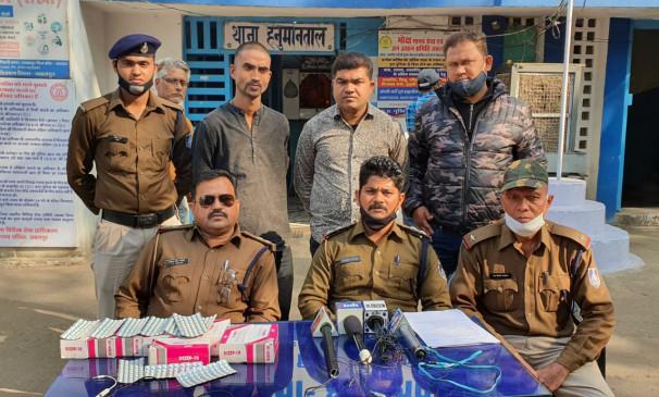 नशीली गोलियों का सौदागर पुलिस गिरफ्त में, 5400 गोलियां जब्त