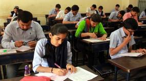 Education: यूपी बोर्ड ने प्रायोगिक परीक्षा का ऐलान किया, 3 फरवरी से दो चरणों में होंगे इम्तिहान