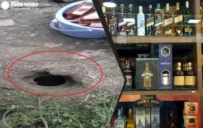 ...और यहां चूहे के बिल में छुपा रखी थी शराब, अधिकारी की सतर्कता से पकड़ाया तस्कर