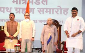 Expansion of Shivraj cabinet: शिवराज कैबिनेट में शामिल हुए सिलावट-राजपूत, अब कुल 11 मंत्रियों के साथ बढ़ा सिंधिया का कद