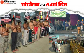farmers protest day 64: गाजीपुर बार्डर पर बिजली काटी, किसान नेताओं को नोटिस और दीप सिद्धू का 'उल्टा चोर कोतवाल को डांटे' वाला अंदाज